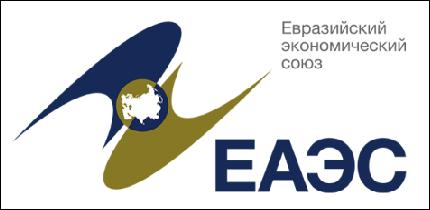 The Eurasian Economic Commission
